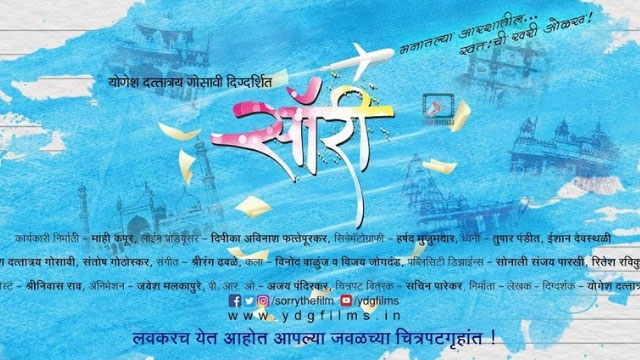 Marathi Movies Releasing in April 2019